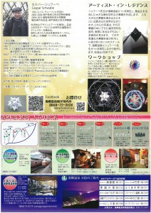 SKM_C224e16020710391